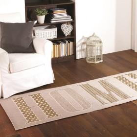 Tapis beige tapis blanc - Tapis de cuisine casa ...